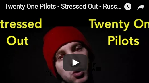 Stressed Out - русские титры